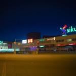 Sikupilli Kaubanduskeskus